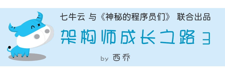 qiniu_3_02