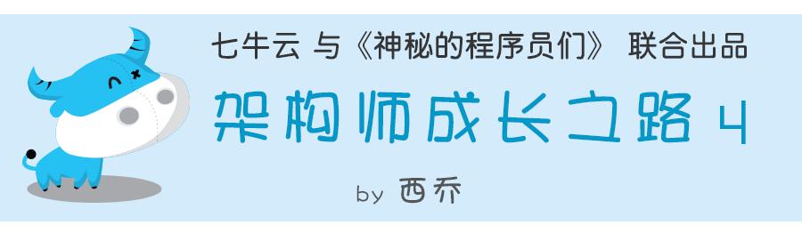 qiniu_4_02
