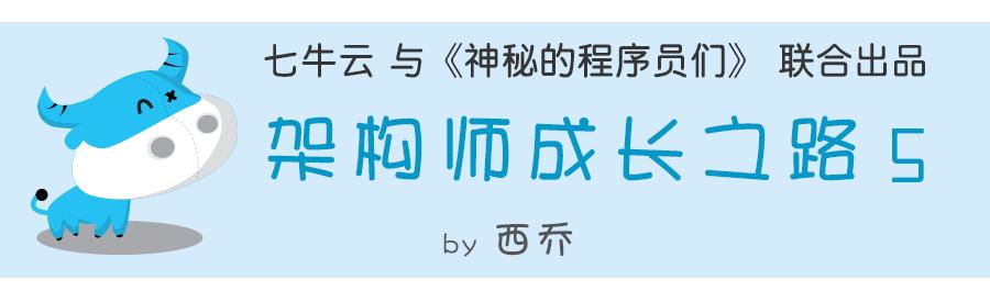 qiniu_05_07