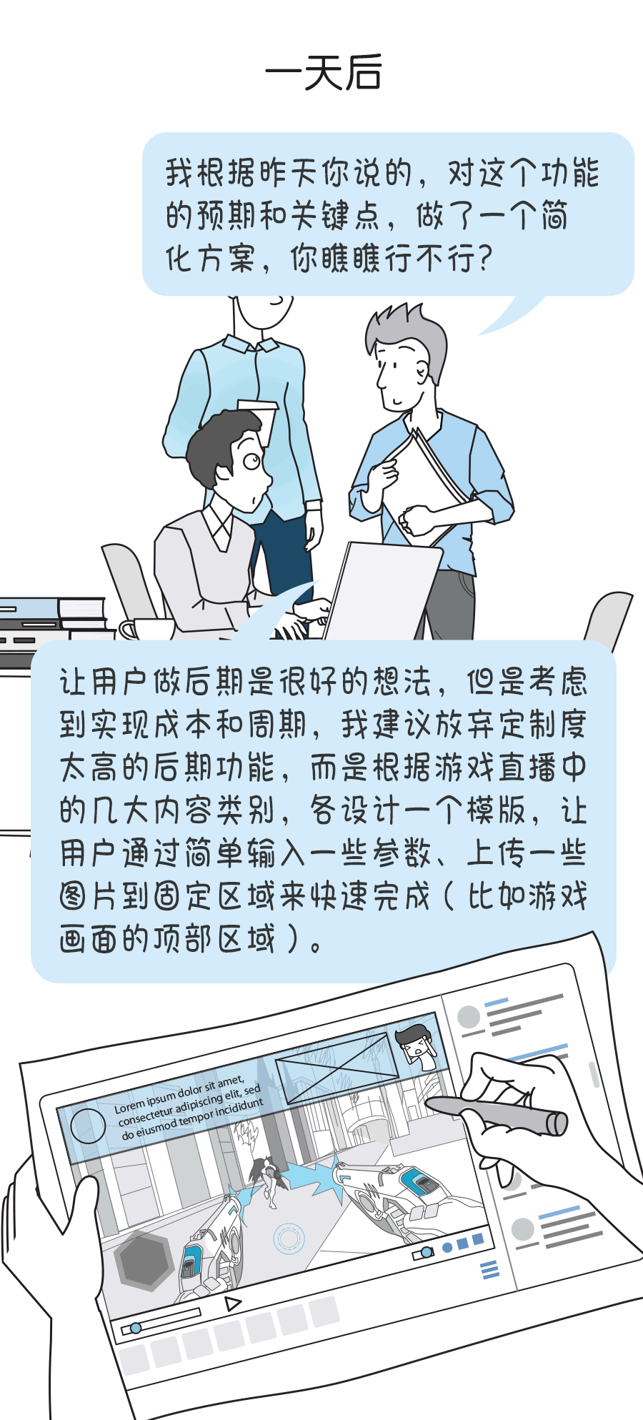 qiniu_08_26