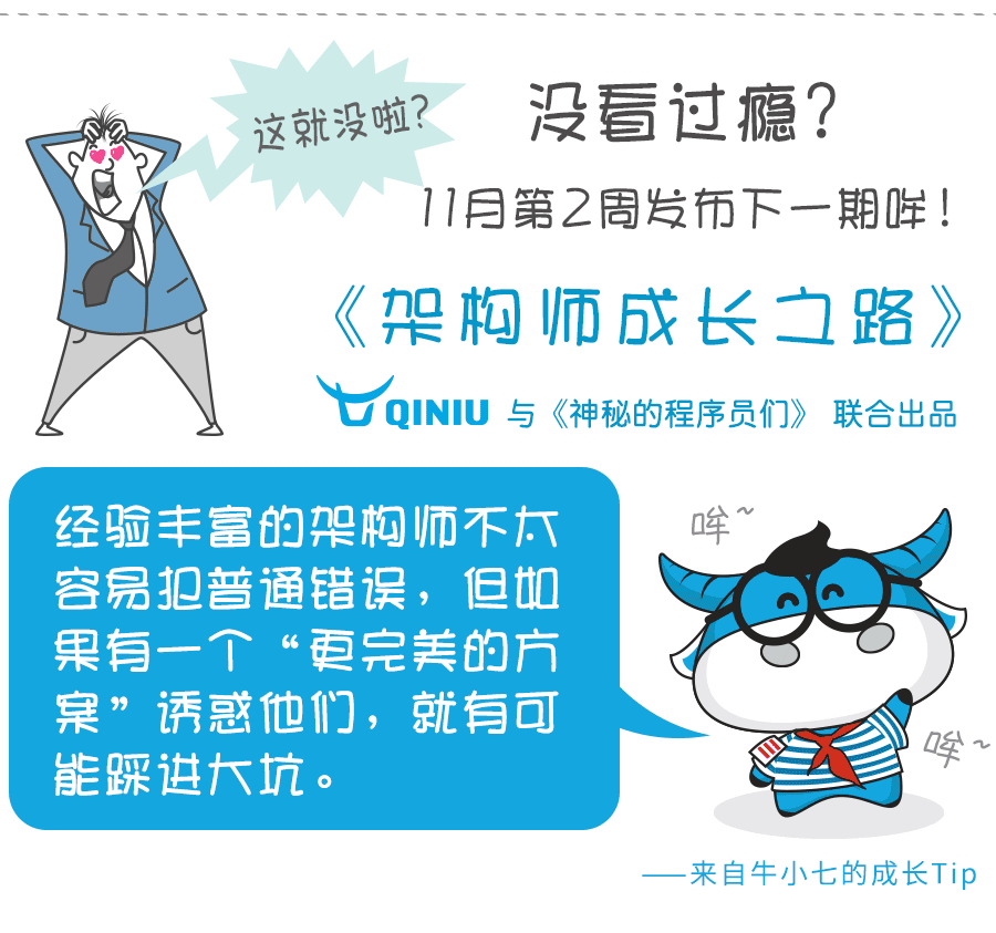 qiniu_09_30