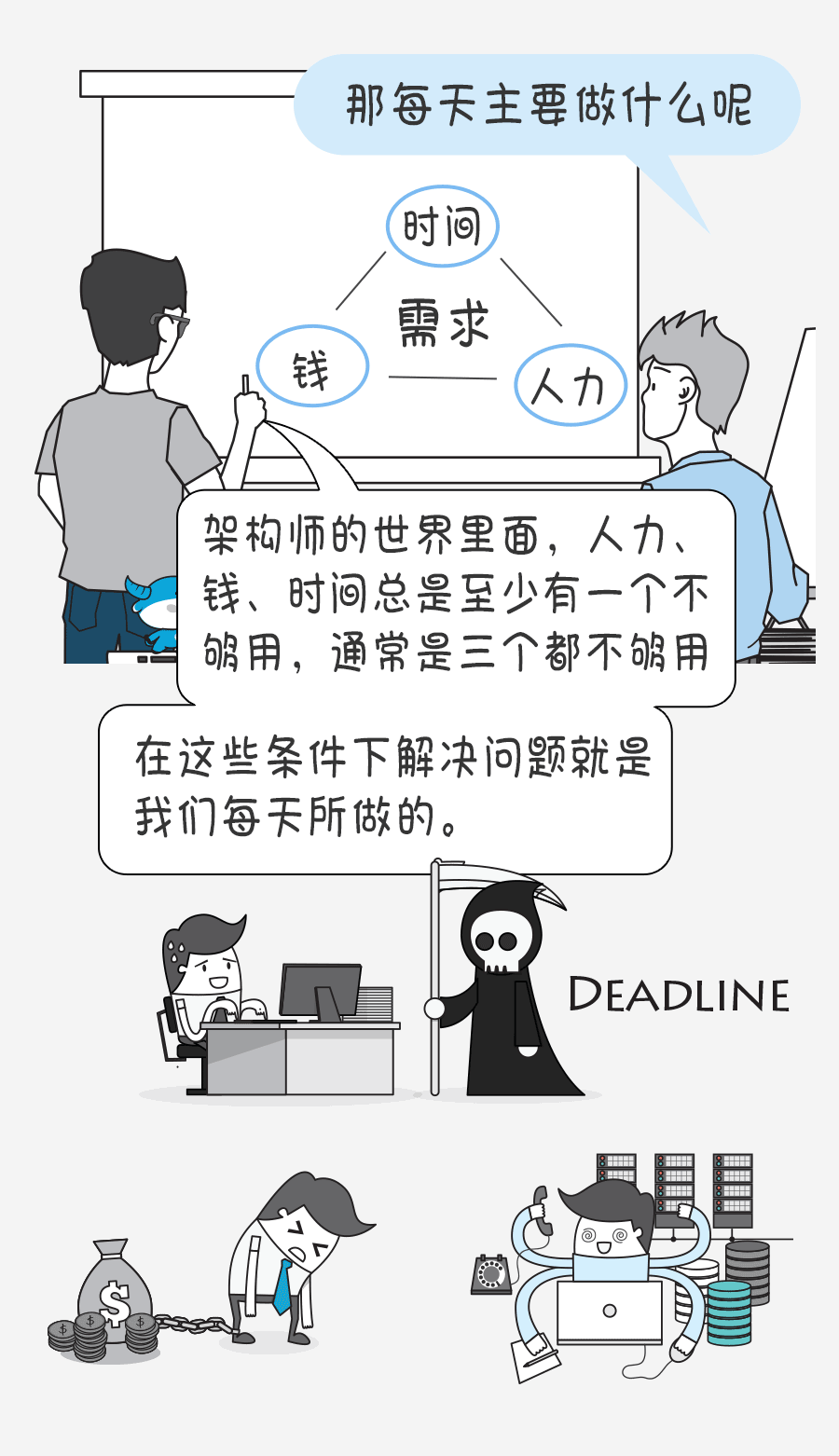 qiniu_end_2_08